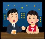 bar_couple.png