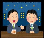 bar_men.png