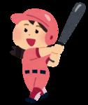 baseball_girl.png