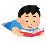 book_tsubuse_man.png