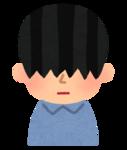 hair_maegami.png