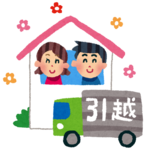 hikkoshi_couple.png