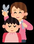 job_hair_biyoushi_woman.png