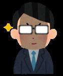 megane_hikaru_man.png