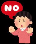 no_woman.png