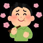 oishii2_man.png