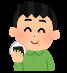 onigiri_taberu_man.png
