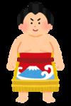 osumousan_kesyou_mawashi.png
