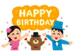 otanjoubi_happy_birthday_people.png