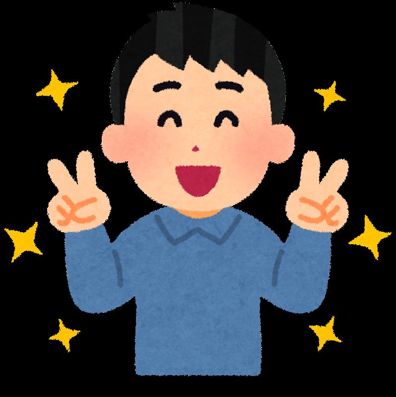 清 鈴木 福 史郎 加藤