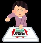 rikon_tatakitsukeru_woman.png