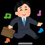 skip_businessman.png