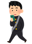 smartphone_schoolboy_walk.png