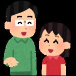 talk_oyako_father_daughter.png