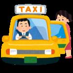 taxi_jousya_woman.png