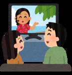 travel_online_tv_kaigai.png