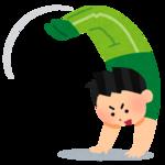 undou_kouhou_tenkai.png