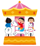 yuenchi_merry_go_round.png